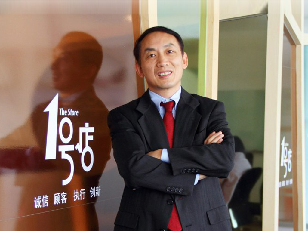 Dr. Gang Yu Co-Founder and Chairman The Store Corporation