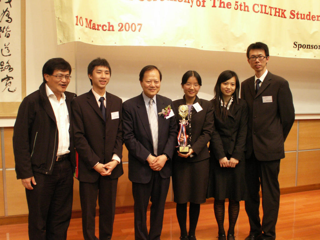 SEEM students won the First Runner-up in the 2007 CILT Student Day Competition.
