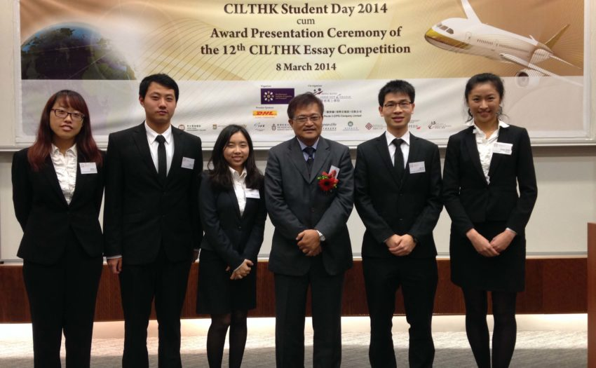 Our students have won the Championship of the 12th CILTHK Case Study Competition in The 2014 Chartered Institute of Logistics and Transport in Hong Kong (CILTHK) Student Day