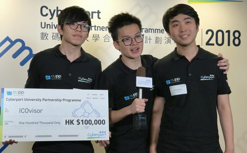 SEEM students received $100K Cyberport Creative Micro Fund on CUPP Demo Day