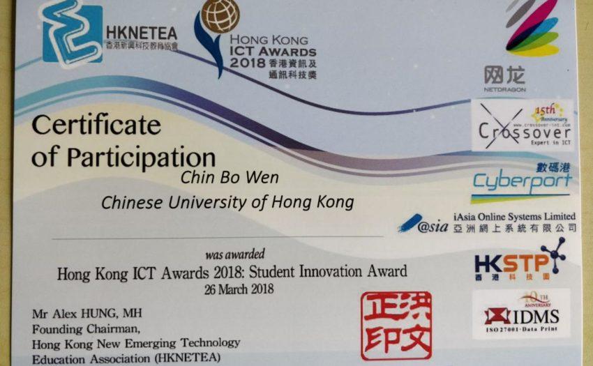 SEEM FYP receives Hong Kong ICT Awards 2018 Student Innovation Award