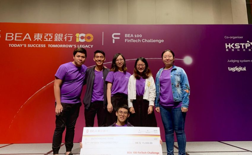 """The team from CUHK (""""CU Dashboard"""") consists of B.Eng FinTech and other students won the Outstanding Team Award in the BEA 100 Fintech Challenge held on June 8 and 9, 2019"""