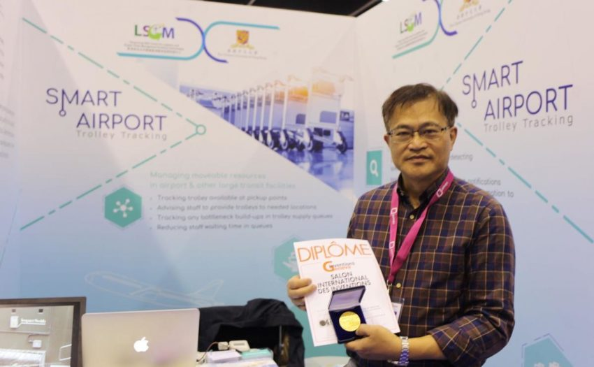 Professor C.H. Cheng and his team win Gold Award in the 46th International Exhibition of Inventions of Geneva in 2018