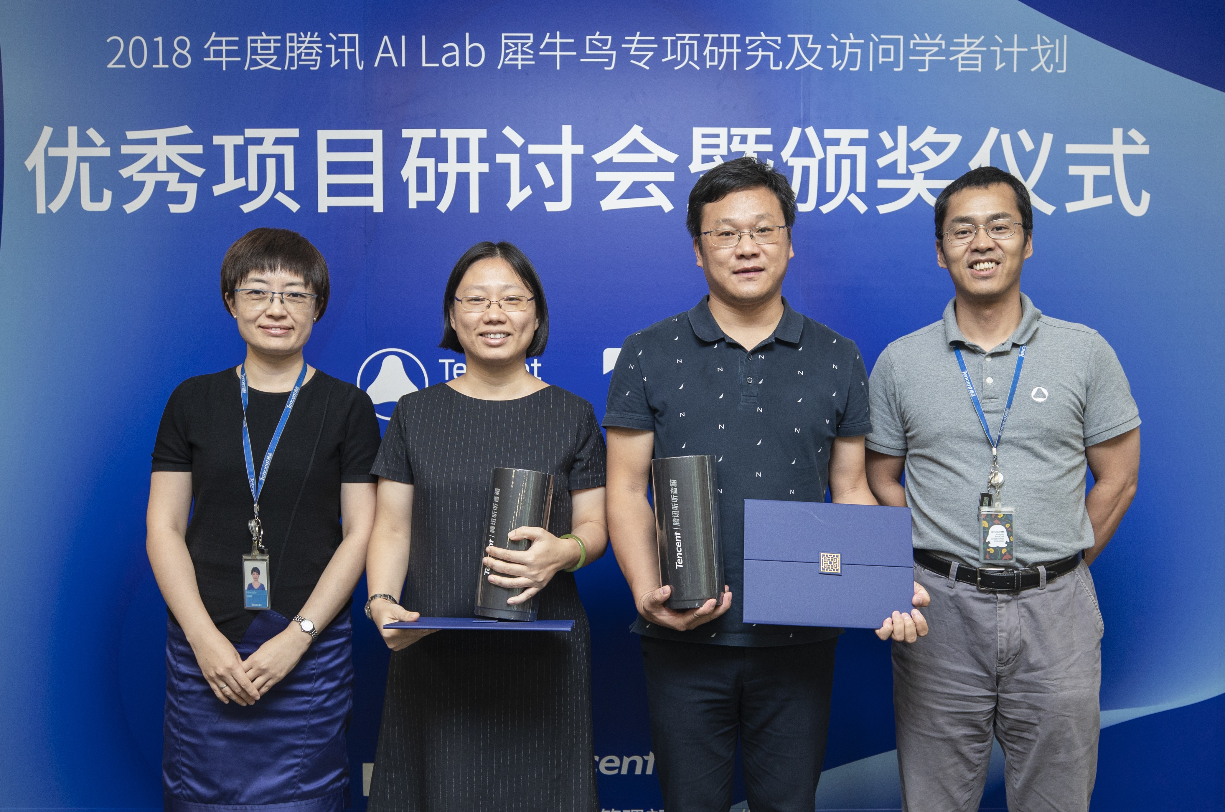 Prof. Jeffrey Xu Yu and Prof. Hong Cheng won the Application Innovation Award in Tencent AI Lab Rhino-Bird Focused Research Program 2018