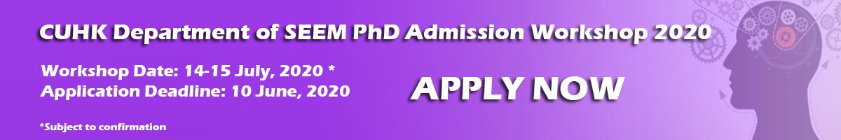 UHK Department of SEEM PhD Admission Workshop 2020