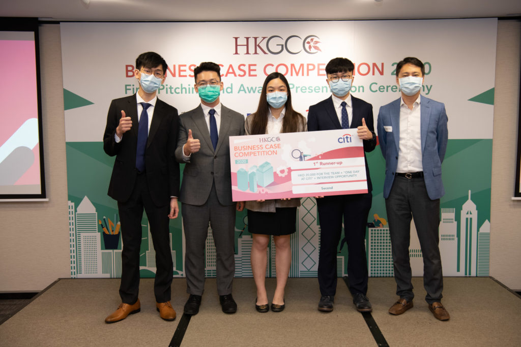 Mr. CHOI Ho Yin Issac, a Year 4 SEEM Undergraduate student, led a team of 4 won the 1st Runner-up in the Citibank Disruptive Client Experience in the Digital Banking Era