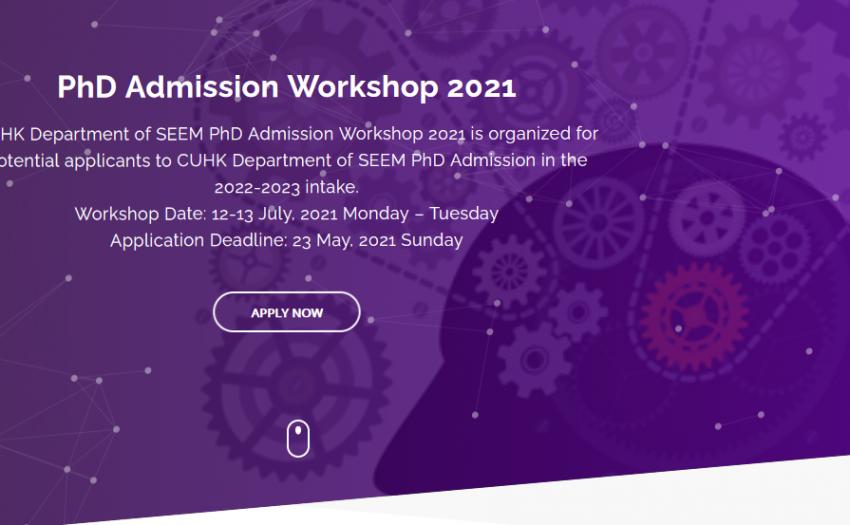 SEEM PhD Workshop 2021 News